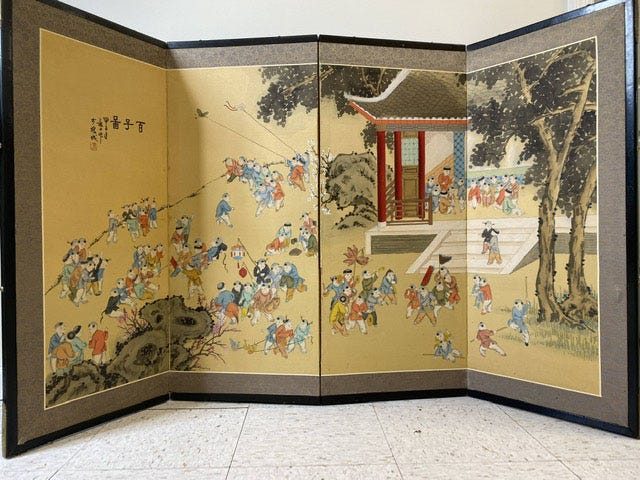 A Chinese Four-Panel Painted Screen, valued at over $1,000 is up for auction this month. [CONTRIBUTED PHOTO]
