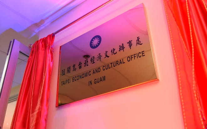 The Taipei Economic and Cultural Office in Guam signage at the International Trade Center building is shown in this Oct. 10 file photo.