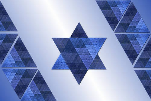 Congregation Or Atid, 97 Concord Road, Wayland, will host its Together and Apart: The Future of Jewish Peoplehood course from 7:30 to 9 p.m. beginning Nov. 15, twice a month.