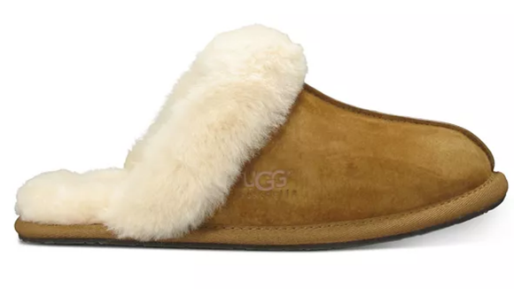 Best gifts from Macy's: Slippers