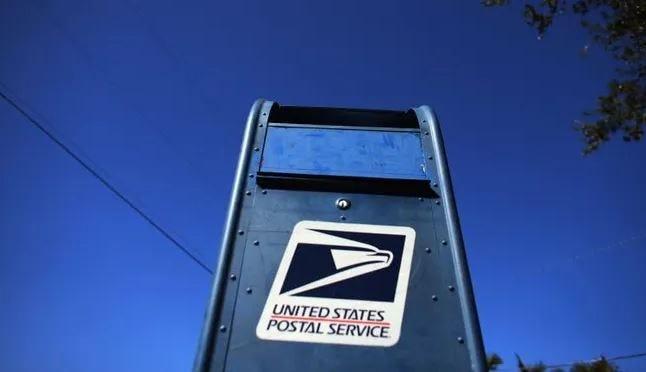 U.S. Postal Services mailbox