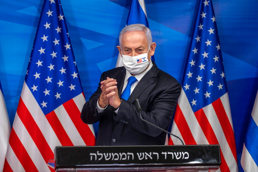 Israel's Netanyahu in court as parties weigh in on his fate 1
