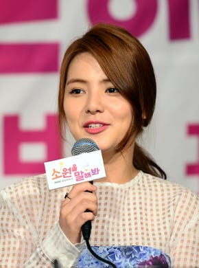 """Song Yoo-jung, a South Korean&nbsp;actress,&nbsp;died at age 26, her agency, Sublime Artist Agency, announced on social media Jan. 25. No cause of death was given.<br /> <br /> According to&nbsp;<a href=""""https://www.sublimeartist.co.kr/artist/?pageid=1&amp;mod=document&amp;uid=155"""" rel=""""noopener"""" target=""""_blank"""">Sublime Artist Agency's website</a>, Song appeared in&nbsp;the Korean show&nbsp;<a href=""""https://www.imdb.com/title/tt5690230/?ref_=nm_ov_bio_lk1"""" rel=""""noopener"""" target=""""_blank"""">&quot;Make a&nbsp;Wish&quot;</a>&nbsp;from 2014 to 2015. The website also notes that Song acted in the 2013 show&nbsp;&quot;Golden Rainbow,&quot; the 2017 show&nbsp;&quot;School 2017&quot; and the 2019 web drama &quot;Dear My Name.&quot;"""