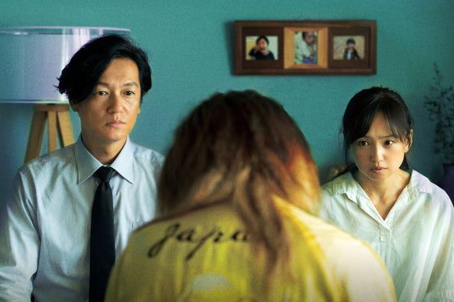 "(L-R) Arata Iura, Aju Makita, and Hiromi Nagasaku star in Naomi Kawase's ""True Mothers."""