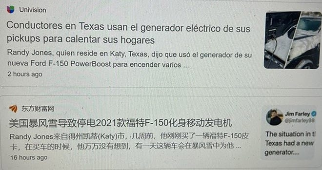 Randy Jones of Katy, Texas saw his story about using a 2021 Ford F-150 Hybrid truck with Pro Power onboard to power his home during the blackout go global within 24 hours.