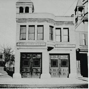 Here is the first Egleston Square Fire Station near Atherton Street, which was built around 1880.