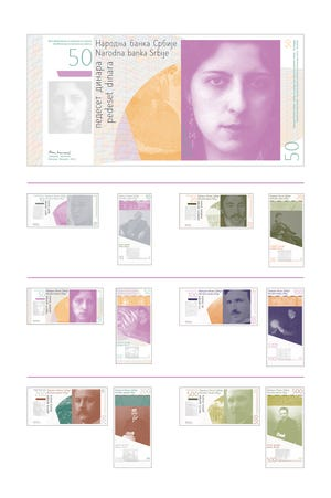This poster shows the dinar bills designed by WBU graphic design professor Dejan Mraović for the National Bank of Serbia.