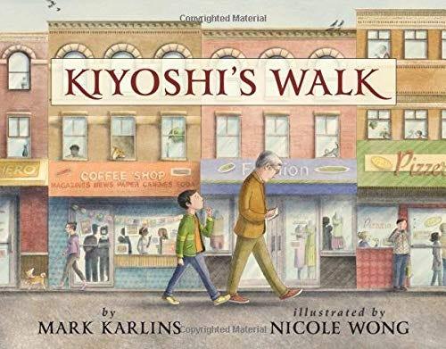 """Kyoshki's Walk"" by Mark Karlins and Nicole Wong"