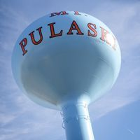 The Mount Pulaski Fall Festival parade will be held at 4 p.m. Saturday, September 11, 2021.