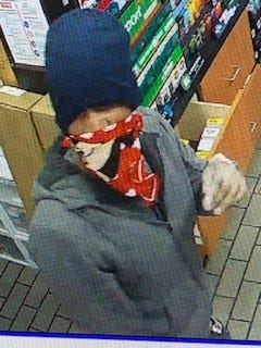 Fayetteville Police are asking residents to help identify a man who robbed the Circle K convenience store on Bragg Boulevard on April 9, 2021.