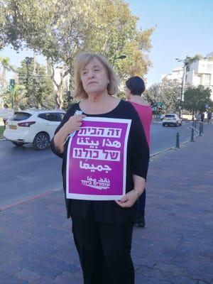 Ruth Sinai at a protest for Arab-Jewish solidarity on May 13, 2021, in suburban Tel Aviv.