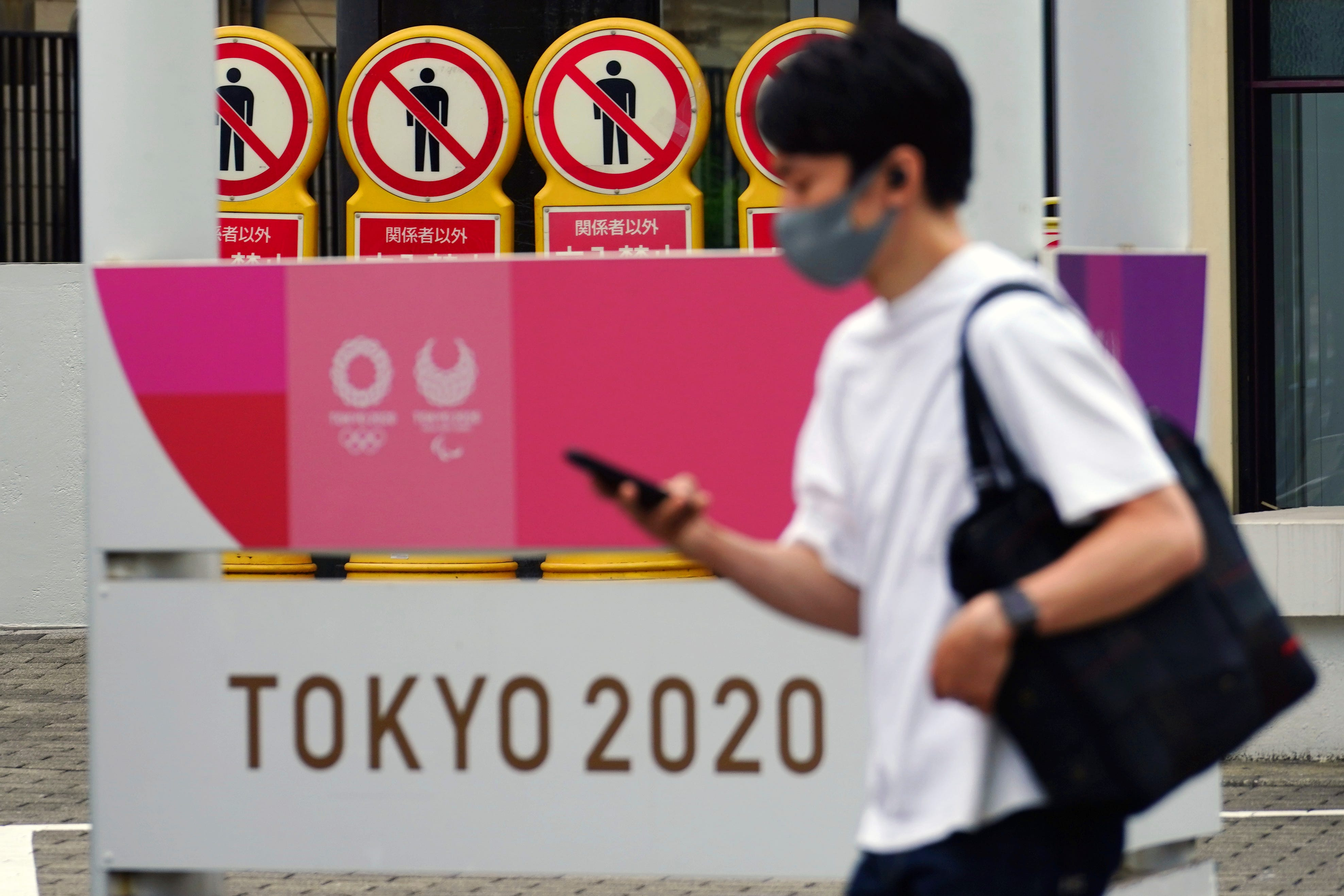 Tokyo Olympics looking more and more like fan-free event 2