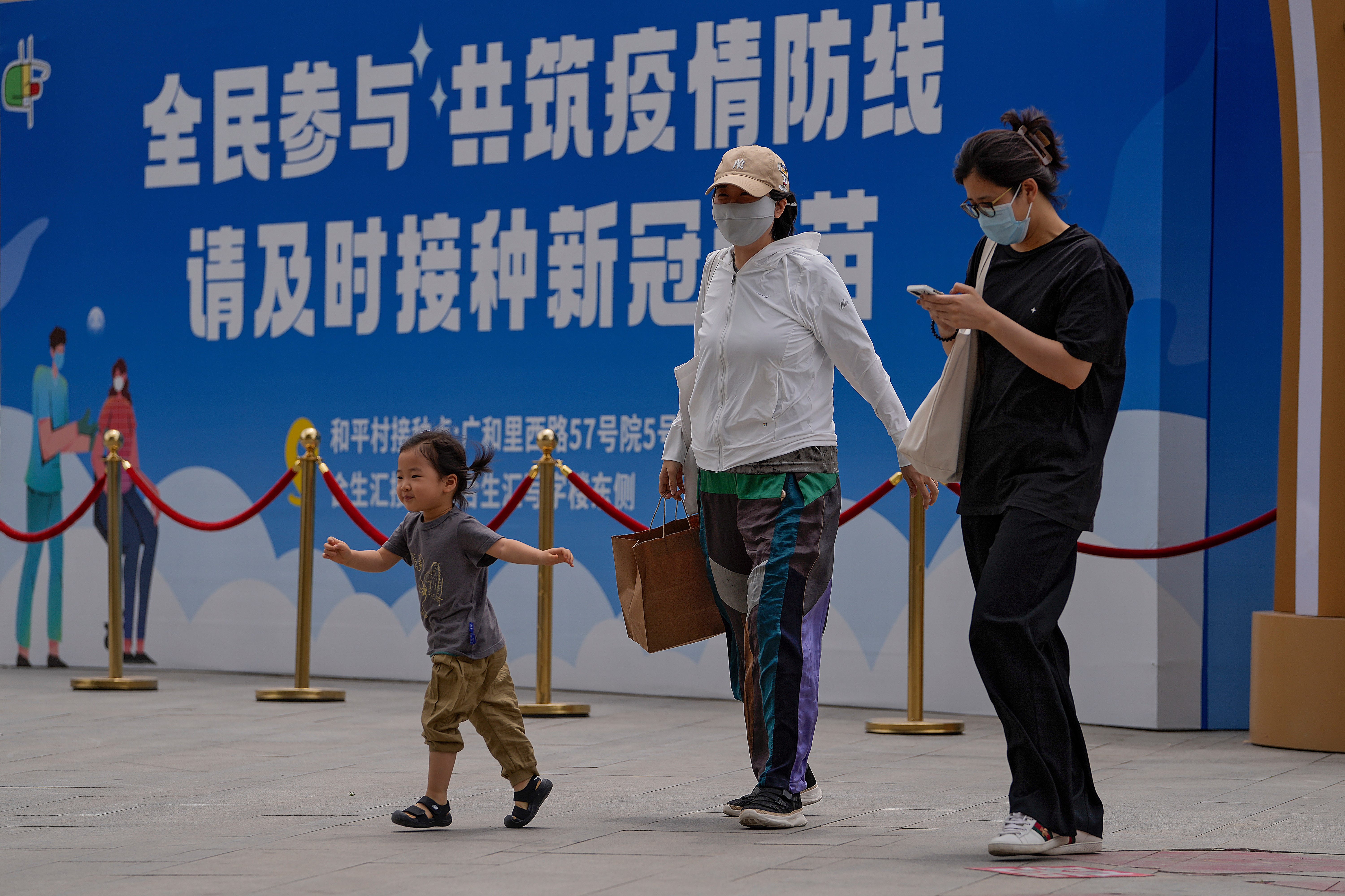 China's children may be next in line for COVID-19 vaccines 2