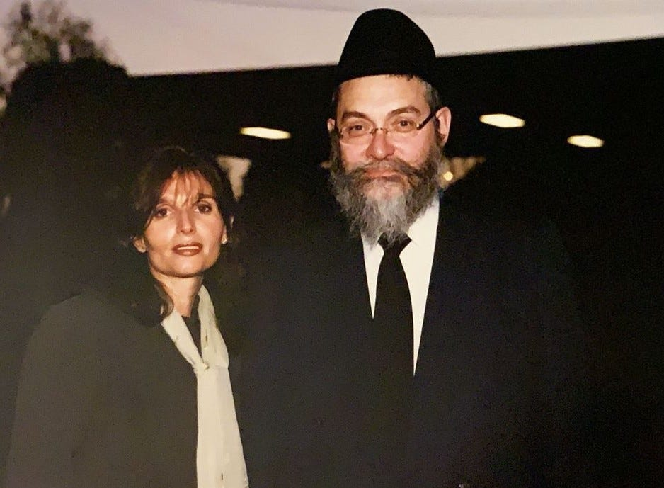 Itty and Tzvi Ainsworth, who died when their 11th floor condo in Champlain Towers South in Surfside, Fla., collapsed on June 24, 2021.