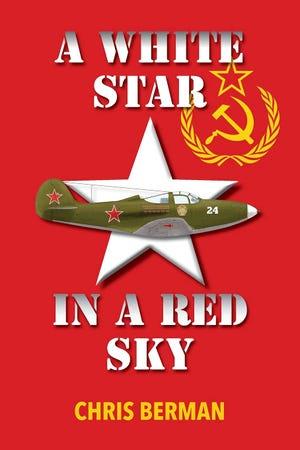 """""""Белая звезда в красном небе"""" Крис Берман"""