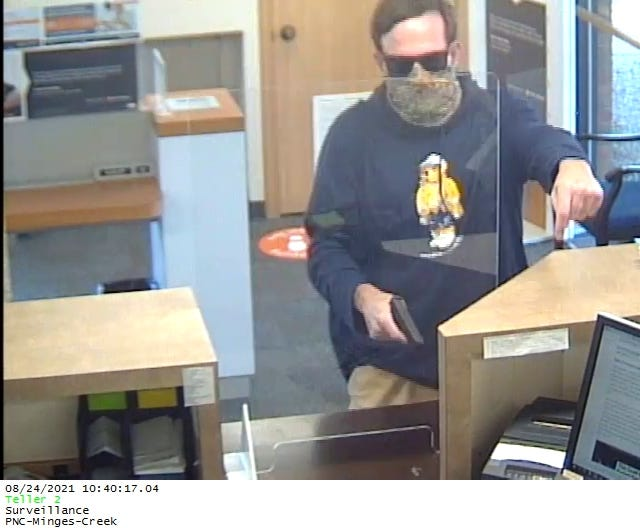 Battle Creek police said this man robbed a PNC Bank branch Tuesday morning.