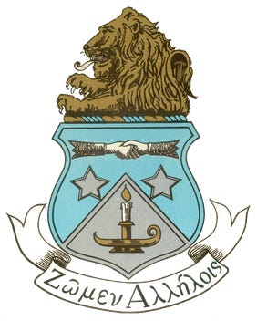 The national chapter for Alpha Delta Pi is based  in Atlanta. The Theta Epsilon chapter at Methodist University has been suspended both by the sorority and the university after a racist incident.