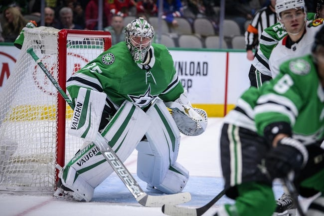 Dallas Stars vs Chicago Blackhawks NHL Picks, Odds, Predictions 2/7/21