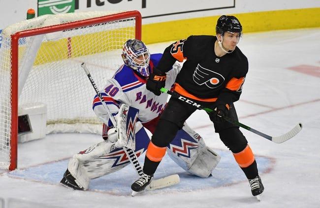 Philadelphia Flyers vs New York Rangers NHL Picks, Odds, Predictions 2/18/21
