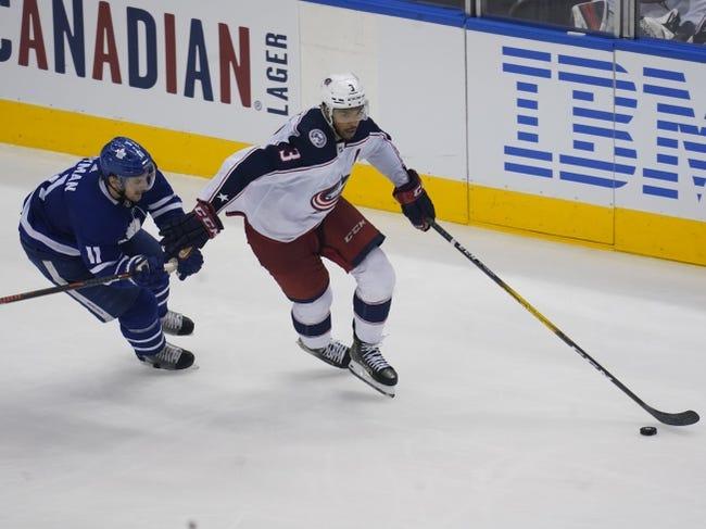 Toronto Maple Leafs vs Vancouver Canucks NHL Picks, Odds, Predictions 2/4/21