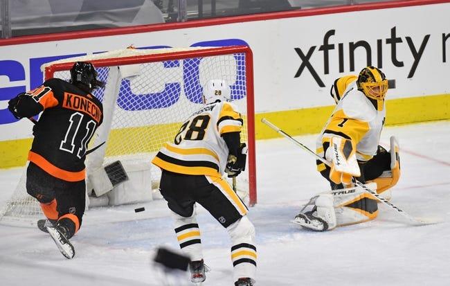 Pittsburgh Penguins vs Philadelphia Flyers NHL Picks, Odds, Predictions 3/2/21