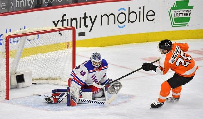 Philadelphia Flyers vs New York Rangers NHL Picks, Odds, Predictions 2/24/21