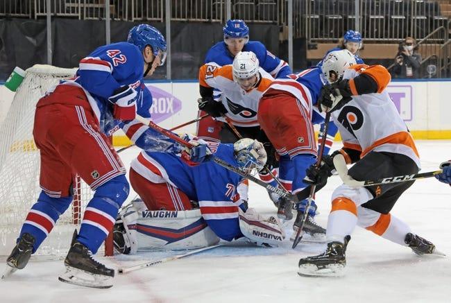 New York Rangers vs Philadelphia Flyers NHL Picks, Odds, Predictions 3/17/21