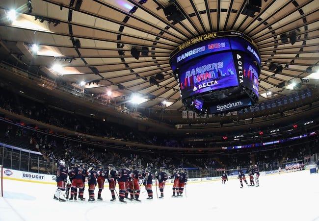 Philadelphia Flyers vs New York Rangers NHL Picks, Odds, Predictions 3/25/21