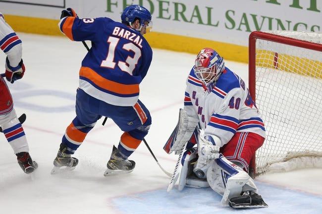 New York Islanders vs New York Rangers NHL Picks, Odds, Predictions 4/11/21