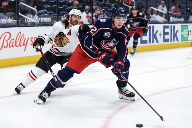 Columbus Blue Jackets vs Chicago Blackhawks NHL Picks, Odds, Predictions 4/12/21