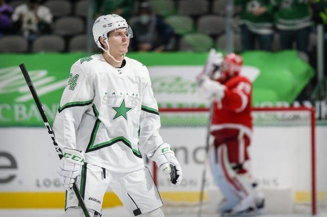 Dallas Stars vs Detroit Red Wings NHL Picks, Odds, Predictions 4/20/21
