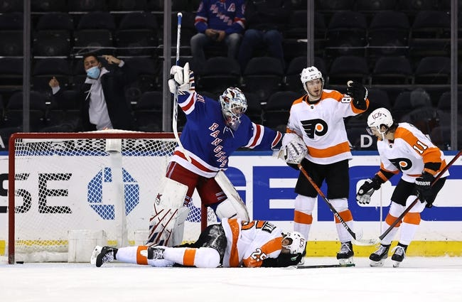 Philadelphia Flyers at New York Rangers - 4/23/21 NHL Picks and Prediction