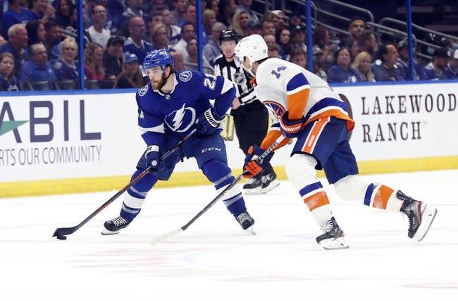 New York Islanders at Tampa Bay Lightning - 6/15/21 NHL Picks and Prediction