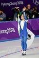 Feb 18, 2018; Pyeongchang, South Korea; Sang-Hwa Lee (KOR) celebrates winning silver in the women   s speed skating 500m during the Pyeongchang 2018 Olympic Winter Games at Gangneung Ice Arena. Mandatory Credit: Dan Powers-USA TODAY Sports